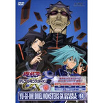 Yu-Gi-Oh! Duel Monsters - DVD series  DUEL BOX 14 (3 Disc Set)