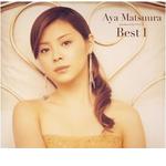 Aya Matsuura - Matsuura Aya Best 1