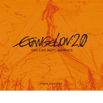 Evangelion: 2.0 You Can (Not) Advance - Original Soundtrack (CD)
