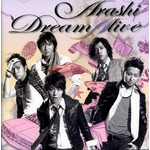 "Arashi - Dream""A""live CD"