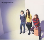 Ikimono-Gakari - My song Your song (CD)