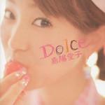 Aiko Kayo - Dolche (CD + DVD)