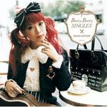 Nana Kitade - Berry Berry SINGLES (CD)