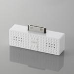 ELECOM - SOUNDBLOCK Speakers - White (ASP-P300WH)