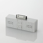 ELECOM - SOUNDBLOCK Speakers - Gray (ASP-P300GY)