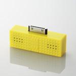 ELECOM - SOUNDBLOCK Speakers - Yellow (ASP-P300YL)