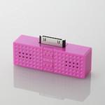 ELECOM - SOUNDBLOCK Speakers - Pink (ASP-P300PN)