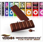VERSOS - Chocolate Speaker for iPod (Raspberry)