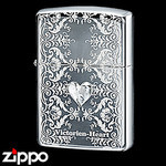 Sterling Silver Zippo - Victorian Heart