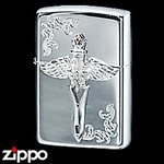 Sterling Silver Zippo - Winged Sword