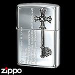 Sterling Silver Zippo - Victorian Key  (II)