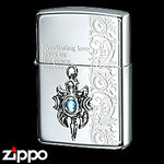Sterling Silver Zippo - Emblem of Kings  (Blue)