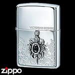 Sterling Silver Zippo - Emblem of Kings  (Dark)