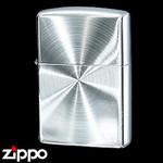 Sterling Silver Zippo - Diamond Cut  (Simple)