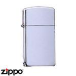 Sterling Silver Zippo - #1500