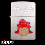 Ghibli Zippo - Ponyo on the Cliff by the Sea  (Floating Ponyo)