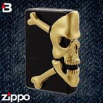 Skull Zippo - Bottoms Up Skull  (Black)