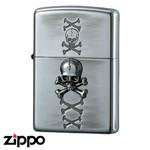 Skull Zippo - Bones  (Center)