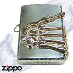 Skull Zippo - beauty:beast Prestege  (Chrome)