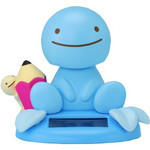 Sunshine Buddy Feng Shui Good Fortune Buddy  (Work)