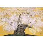 Ancient Sakura Tree - Japanese Design 2016 Very Small Piece Jigsaw Puzzle