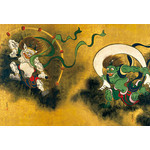Wind God and Thunder God - Japanese Design 150 Mini Piece Jigsaw Puzzle