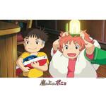 Studio Ghibli - Ponyo - Night of the Storm 300 Piece Jigsaw Puzzle