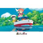 Studio Ghibli - Ponyo - The Put-Put Boat 300 Piece Jigsaw Puzzle