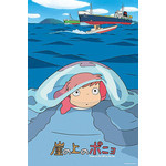 Ponyo on the Cliff by the Sea 1000 Piece Jigsaw Puzzle