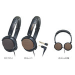 Audio-Technica ATH-EP700 BW Monitor Headphones for Musicians (Brown)