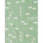 Wasabi - Mini Tenugui (Japanese Multipurpose Hand Towel)