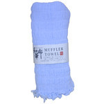 Natural Stretchy Scarf  - Aqua