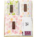 Kaya (Net Fabric) Handkerchief & Dish Towel Gift Set