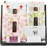 Kaya (Net Fabric) Handkerchief & Dish Towel Gift Set