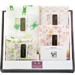 Kaya (Net Fabric) Towel and Handkerchief Gift Set