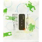 Kaya (Net Fabric) Dish Towel  - Frog
