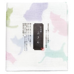 Kaya (Net Fabric) Dish Towel  - Cats
