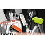 Sanyo Xacti VPC-CG11 720p High Def SD Memory Camcorder (Orange)