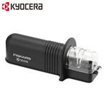 Kyocera - Kitchen Knife Roll Sharpener (Black)