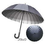 Fiberglass 24 Rib Mens Umbrella (Black)