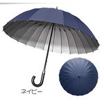 Fiberglass 24 Rib Mens Umbrella for Men (Navy)