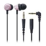 Audio-Technica - ATH-CKM33 Earbuds (PK)