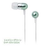 ELECOM - Ear Drops - Petit Décore EHP-AIN130GN (Shiny Green)