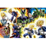 Dragonball Z - Cell Evolves to Perfection 1000 Piece Jigsaw Puzzle