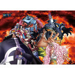 One Piece - The Seven Warlords of The Sea 500 Piece Jigsaw Puzzle
