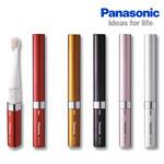 Panasonic - Pocket DOLTZ Sonic Tooth Brush EW-DS11-S (Silver)