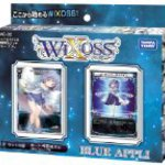we cross TCG deck blue a pre-[WXD-03]