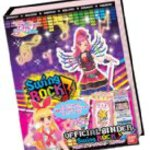 Data Carddass Aikatsu! Official Binder swing lock