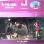 Spirited Away Studio Ghibli Collection Series IV Image Collection