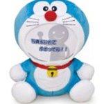 Sekiguchi Doraemon Photo Frame Mascot